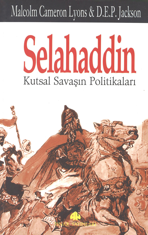 İslamda kutsal savaş