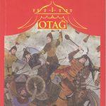 Otağ I: Büyük Doğuş – Türklerin İslamiyeti Kabülü
