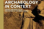 Lycia and Classical Archaeology: The Changing Nature of Archaeology in Turkey
