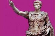 Anadolu'da Roma Eyaletleri: Augustus Dönemi