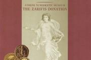 Athens Numismatic Museum: The Zarifis Donation